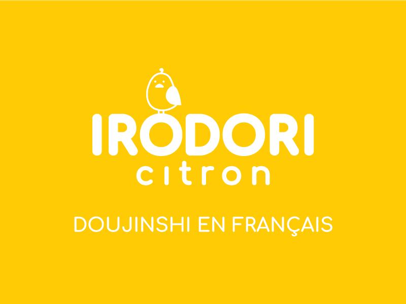 Irodori citron french language doujinshi label